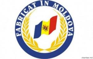 big-programul-expozitiei-fabricat-in-moldova-2014-definitivat (1)
